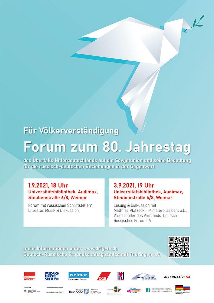 Forum 80. Jahrestag
